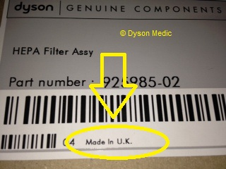Dyson AB03 Filter Airblade
